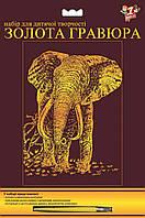 Гравюра ТМ 1 Вересня Слон 951078