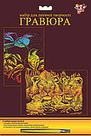 Набор гравюр 2 в 1 ТМ 1 Вересня в наборе мiх: Львы и Воробьи 951080
