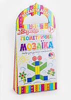 Набор геометрической мозаики, 20 фигур на магнитной основе 952918