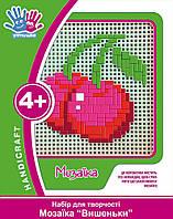 Набор для творчества 3D Мозаика ТМ 1 Вересня Вишенки 951055