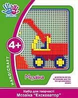 Набор для творчества 3D Мозаика ТМ 1 Вересня Экскаватор 951046