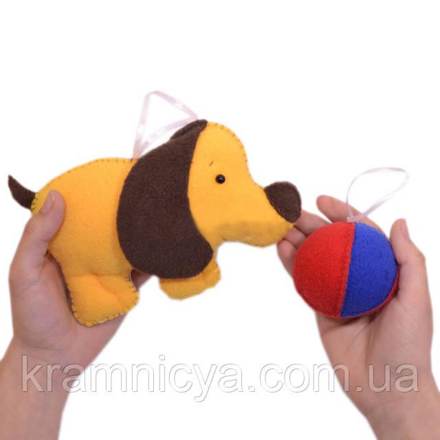 Пошив мягкой игрушки своими руками собачка