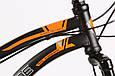 """Подростковый велосипед CROSSRIDE EXPLORER AMT 24"""",15""""  Черный / Оранжевый, фото 6"""