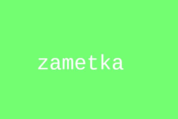 Zametka