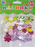 Наклейки для творчества ТМ 1 Вересня Цветочки, ЭВА, 70шт/уп+Камешки пластиковые, 15шт/уп 951641