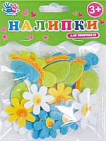 Наклейки для творчества ТМ 1 Вересня Черепашки и цветочки, войлок, 20шт/уп 951569