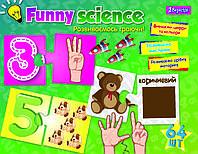 Набор для творчества ТМ 1 Вересня Funny science Цифры и цвета 953066 1 Вересня