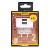 Сетевое зарядное устройство 2.1A, 2 USB порта, Remax RMT-7188