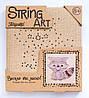 Набор для творчества Стринг-арт Енот 952911 1 Вересня