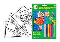 Набор для рисования пластилином Детский карнавал 21С1364-08 950604 1 Вересня