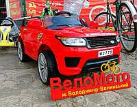 Электромобиль детский  BAMBI M 2775 EBLR красный