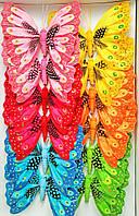 Декоративные бабочки на прищепке (18 см) 287005