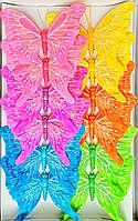 Декоративные бабочки на прищепке (18 см) 287610