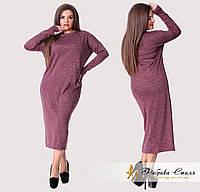 Строгое женское платье-миди