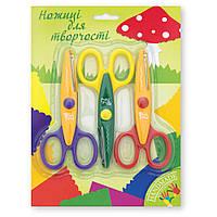 Ножницы для творчества в наборе 13 см , (3 шт/наб) 480133 1 Вересня