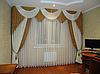 Ламбрекен+шторы в гостиную