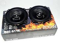 Отличная акустика Megavox MAC-5778L 13см 200 Вт Качественные! Новые