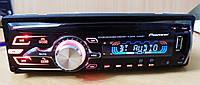 Автомагнитола Pioneer 3228DBT USB,SD+ Bluetooth Супер Звук!