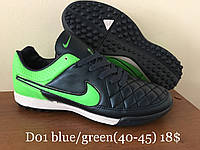 D01 Blue/Green (40-45) 8 пар-18$