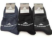 """Махровые мужские носки """"Adidas"""""""