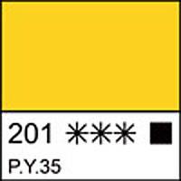 Краска акварельная КЮВЕТА, кадмий желтый средний, 2.5мл ЗХК