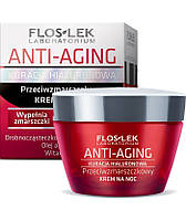 Anti-aging Anti-wrinkle Night Cream Ночной крем для лица против морщин, 50 мл код 3909002