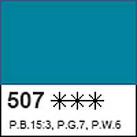 Краска акриловая художественная ДЕКОЛА бирюзовая матовый 50 мл. ЗХК 352038 Невская палитра