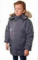 Зимняя куртка для мальчика с подстежкой 152 р
