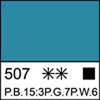 Краска акриловая художественная ЛАДОГА бирюзовая 220 мл. ЗХК 351251 Невская палитра