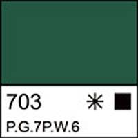 Краска акриловая ЛАДОГА, зеленая ФЦ, 46мл ЗХК
