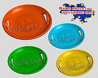 Круглые санки тарелка