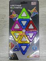 Магнитный конструктор Цветные магниты