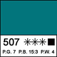 Краска акриловая художественная МАСТЕР-КЛАСС бирюзовая 46 мл. ЗХК 352407 Невская палитра