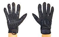 Перчатки тактические BLACKHAWK с пальцами р. L, ХL