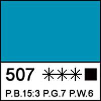 Краска акриловая художественная СОНЕТ бирюзовая 75 мл. ЗХК 351860 Невская палитра