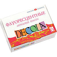 Краски акрил. DECOLA флуоресц. 6цв., 20мл ЗХК