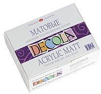 Набор акриловых художественных красок ДЕКОЛА матовый 12 цветов 20мл. 352263 Невская палитра