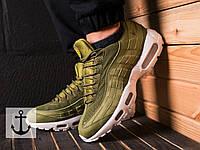 Мужские кроссовки Nike Air Max 95 x Stussy (Найк Аир Макс Стасси) зеленые