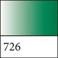 Контур по ткани ДЕКОЛА, зеленый с блестками, 18мл ЗХК