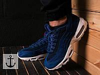 Мужские кроссовки Nike Air Max 95 x Stussy (Найк Аир Макс Стасси) синие