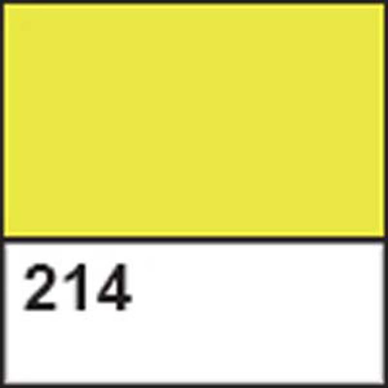 Краска акриловая для витража ДЕКОЛА лимонная, 20мл ЗХК - Киндермир интернет магазин - игрушки, рюкзаки школьные и канцтовары Продажа рюкзаков т.+380931402185 в Чернигове