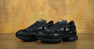 Кроссовки мужские Adidas Raf Simons Ozweego 2, адидас раф симонс, реплика