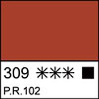 Краска масляная ЛАДОГА охра красная, 60мл ЗХК