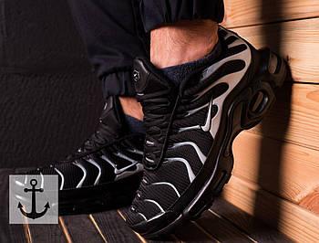 Мужские кроссовки Nike Air Max Tn Plus (Найк Аир Макс Тн) черно-белые