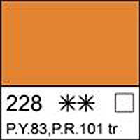 Краска масляная художественная МАСТЕР-КЛАСС индийская жёлтая 46 мл. ЗХК 351751 Невская палитра