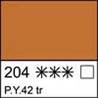 Краска масляная художественная МАСТЕР-КЛАСС марс жёлтый прозрачный 46 мл. ЗХК 351755 Невская палитра