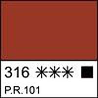 Краска темперная МАСТЕР-КЛАСС железная красная, 46мл ЗХК