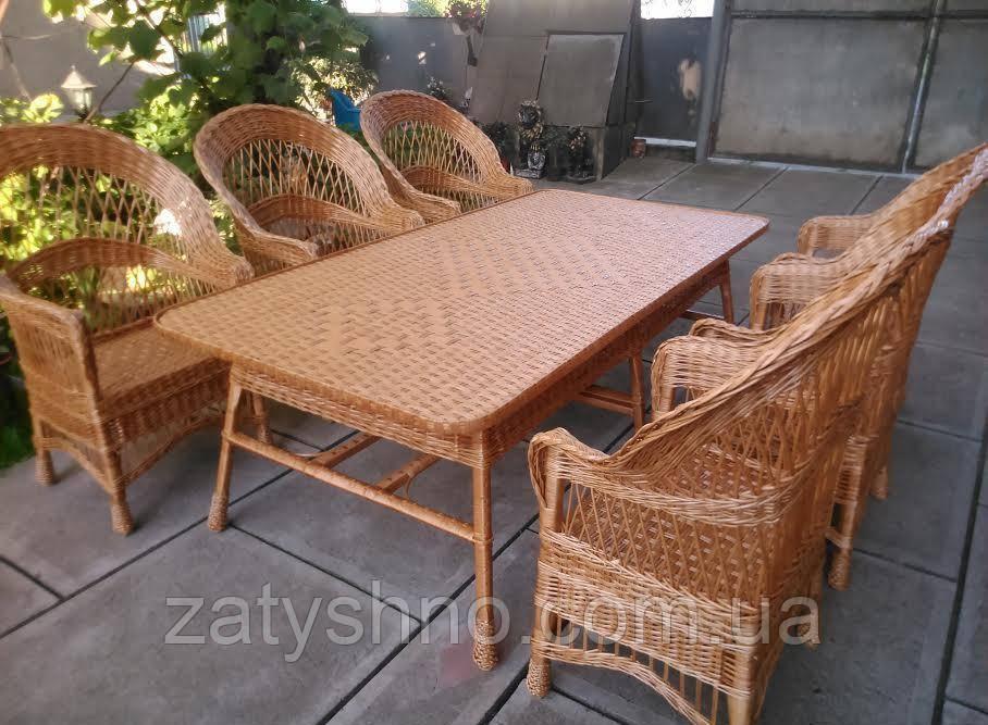 Набор плетеной мебели из лозы с большим столом