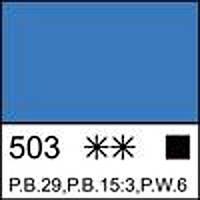 Краска темперная МАСТЕР-КЛАСС церулеум аналог, 46мл ЗХК