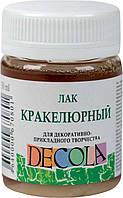 Лак кракелюрный ДЕКОЛА, 50мл